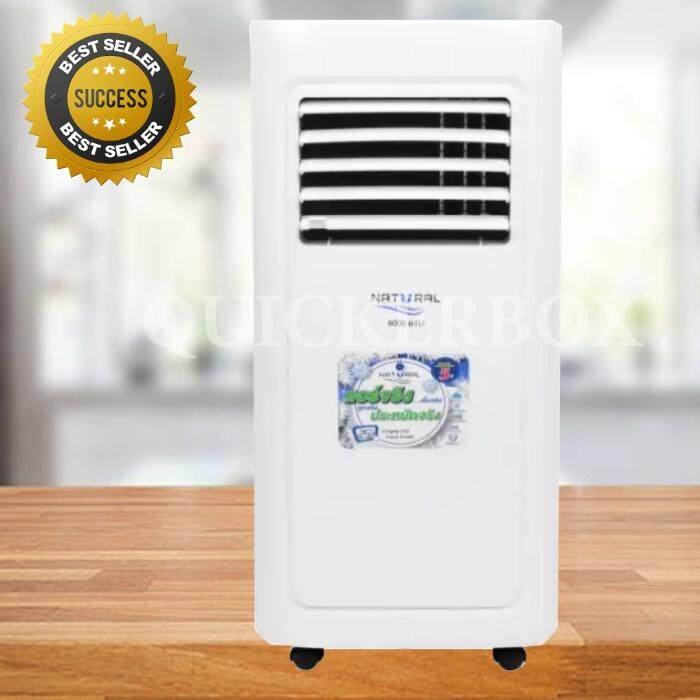 Model : Natural Air conditioner มือ 1 รับประกันศูนย์ 1 ปี 6,000 BTU แอร์รุ่นใหม่ 2019