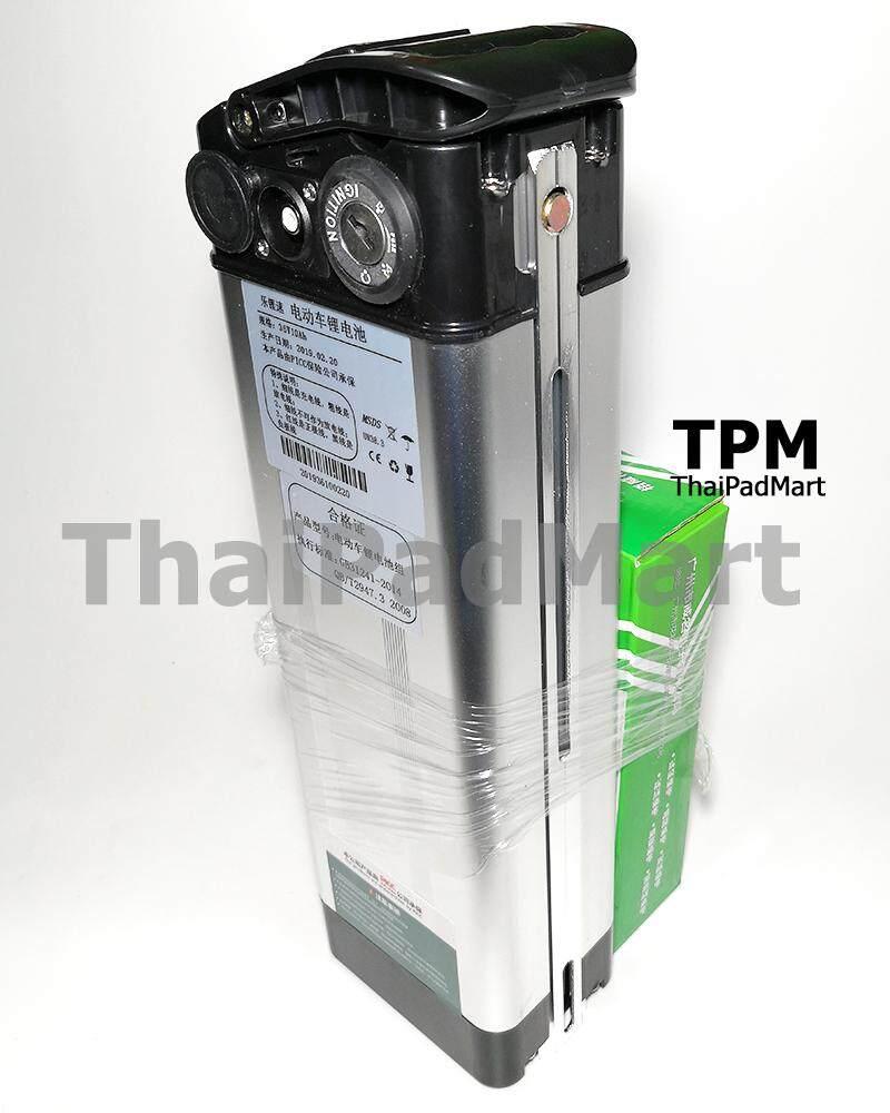 แบตเตอรี่ลิเธี่ยมในเคสอลูมิเนียม(li-Ion Battery Aluminum Case) 36v 10ah พร้อมที่ชาร์จแบตลิเธี่ยม42v3a By Thaipadmart.