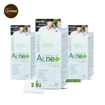 Smooth E acne extra sensitive cleansing  4FL.OZ. (3หลอด) สมูทอี แอคเน่