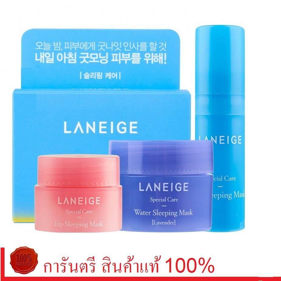 LANEIGE Sleeping Care Good Night Kit (3 Items) มาส์กหน้า