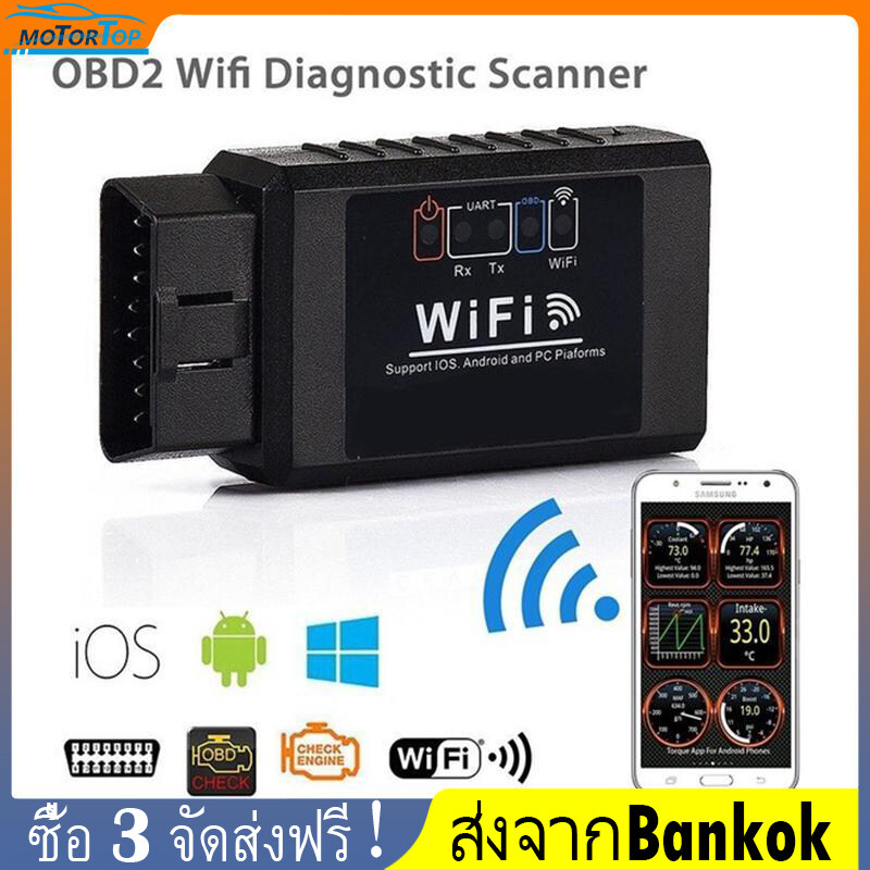 V1.5 Elm327 รถ Wifi Obd 2 Obd2 Obdii Scanner เครื่องมือสแกน Foseal สแกนเนอร์อะแดปเตอร์ตรวจสอบเครื่องยนต์แสงเครื่องมือวิเคราะห์สำหรับ Ios และ Android.