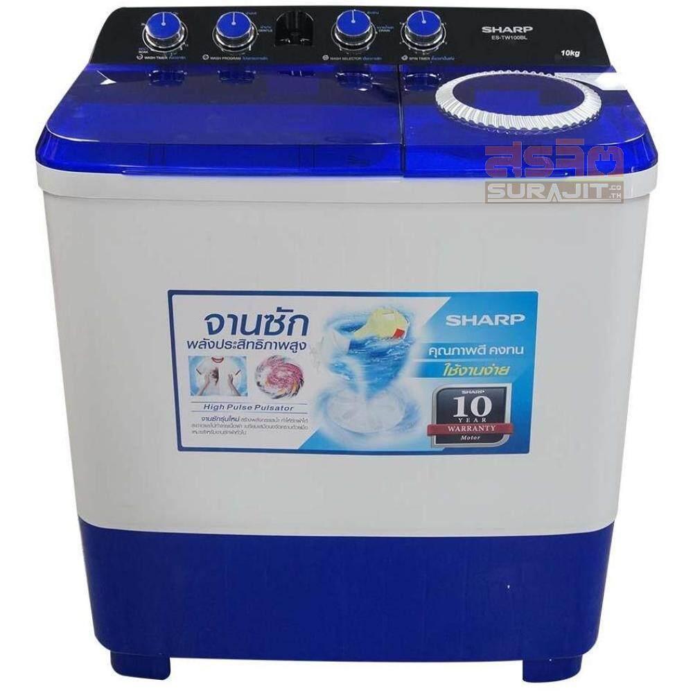 SHARP เครื่องซักผ้าถังคู่ฝาบน (10 kg) รุ่น ES-TW100BL