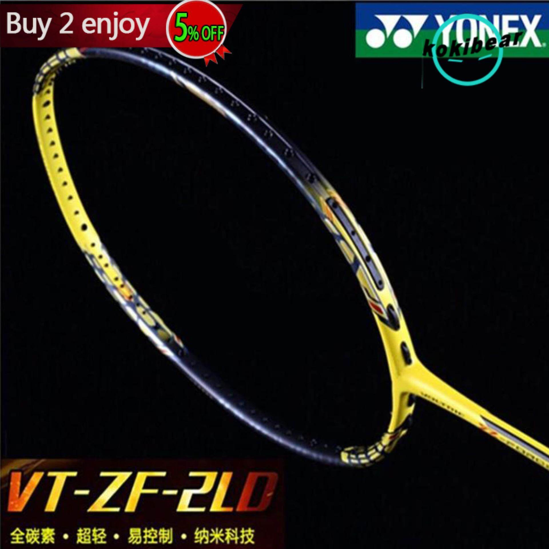 (Free String Service) YONEX VTZF-2LD Full Carbon Single Badminton Racket with Even Nails 24Lbs Suitable
