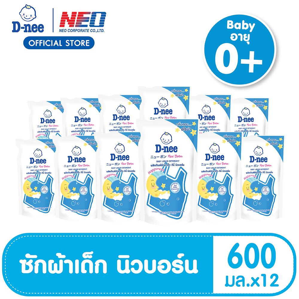 ราคา ขายยกลัง! ดีนี่ นิวบอร์น น้ำยาซักผ้าเด็ก กลิ่น Happiness ชนิดเติม ขนาด 600 มล. (12 ถุง/ลัง) [ยกลัง] D-nee Newborn Liquid Detergent 600 ML Refill - Happiness (12 Pouch/Case)