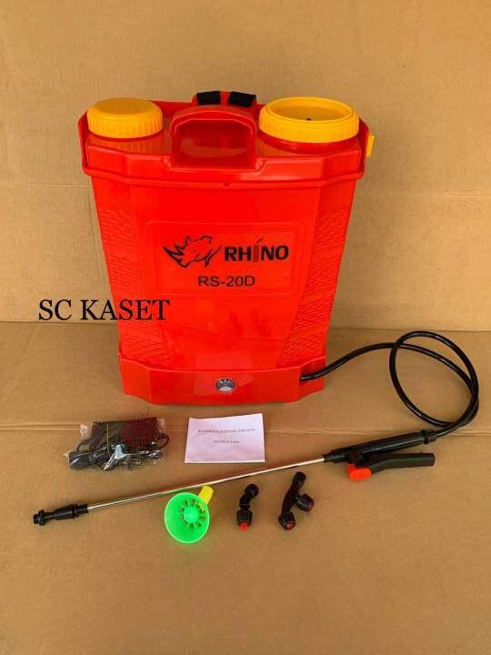 ถังพ่นยาแบตเตอรี่ เครื่องพ่นยาแบตเตอรี่ 20L RHINO แบต 12V สามารถพ่นน้ำยาฆ่าเชื้อได้