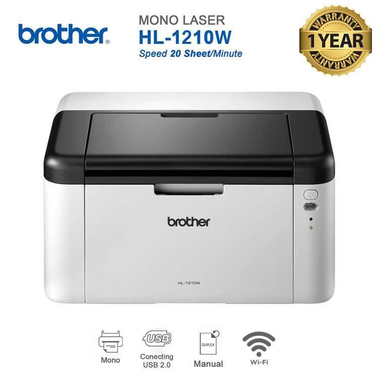 Brother Printer Mono Laser Hl-1210w เครื่องพิมพ์เลเซอร์ (ประกันศูนย์ 1 ปี).