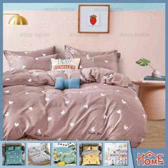 STAR  HOMEผ้าปูที่นอน ผ้าปูที่นอน6ฟุต 5ฟุต 3.5ฟุต ชุดผ้าปูที่นอน หมอน ชุดเครื่องนอน  Aloe cotton ชุด5ชิ้น L BED42