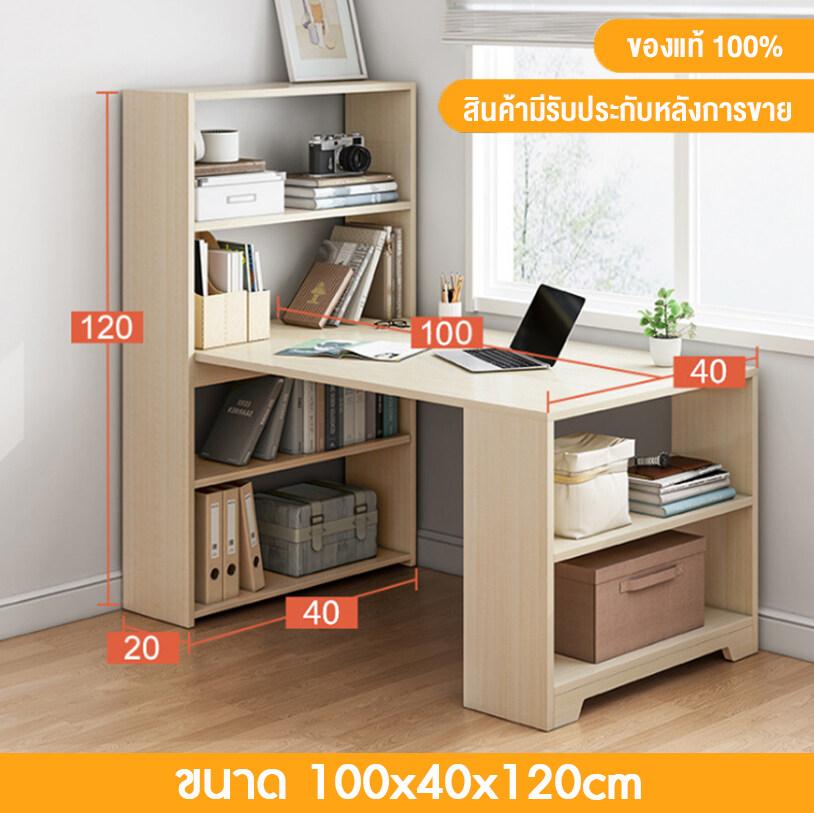 โต๊ะคอมพิวเตอร์ โต๊ะโน้ตบุ๊ก โต๊ะหนังสือ โต๊ะทำงาน โต๊ะคอมเตอร์ตั้งโต๊ะ เรียบง่าย