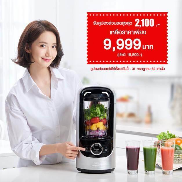 OZEN Vacuum Blender รุ่นล่าสุด เครื่องปั่นน้ำผักผลไม้ ระบบสุญญากาศ รุ่น Smart Series (สีเงิน เมทัลลิค)