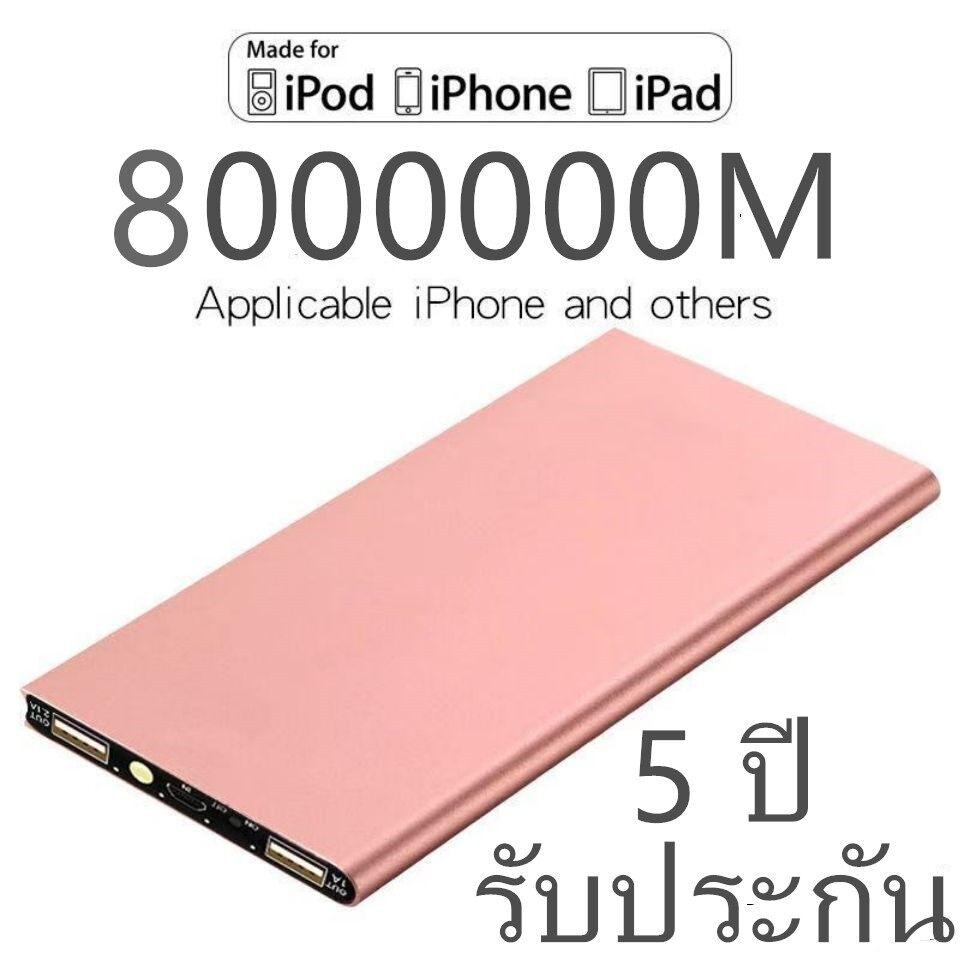 8000000m Eloopแบตเตอร์รี่สำรอง25000/30000mah Power Bank ของแท้ 100%18wpd ชาร์จแบบเร็ว 22.5w แบตสำรองพกพาความจุขนาดใหญ รองรับ Iphone Xiaomi Huawei Power Bank.