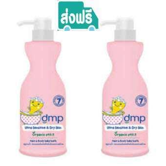 2 ชิ้น dmp (dermapon) สบู่อาบน้ำ ออร์แกนิค เบบี้บาธ อัลตร้าเซนซิทีฟ แฮร์ & บอดี้ สีชมพูอ่อน 480 มล.-