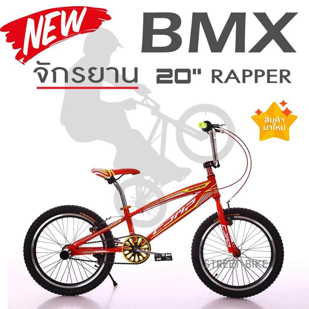 -- สินค้าใหม่ -- จักรยาน 20 Bmx Rapper By Streetbike-huahin.