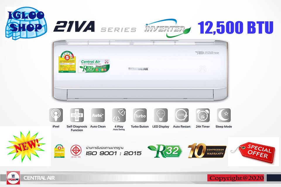 Central Air รุ่น 2iva13 แอร์ติดผนัง Inverter ขนาด 12,500 Btu.