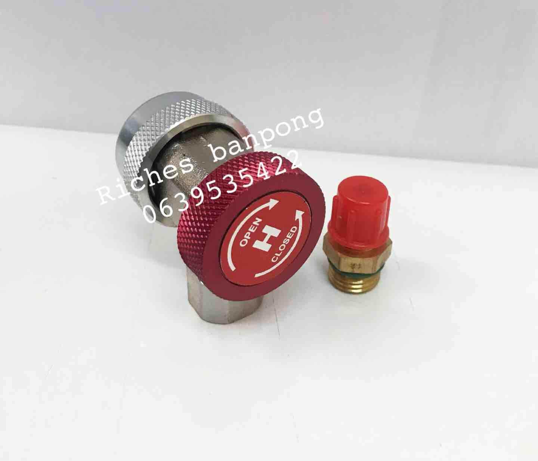 คอปเปอร์ เติมน้ํายาแอร์ R134a (สีแดง) Ac Coupler R134a High -Side ชุดคอปเปอร์ คอปเปอร์แอร์ /หัวเติมน้ำยาแอร์134.