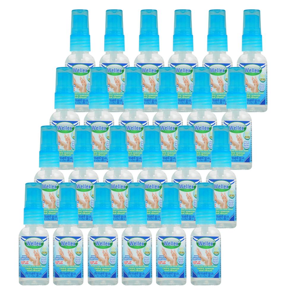เวลเล็กซ์ แอลกอฮอล์ล้างมือ วอเตอร์เลส แฮนด์ คลีนเนอร์ ทำความสะอาดมือโดยไม่ใช้น้ำล้างออก 30 มล.แพ็ค 24 Alcohol 70% ลดการสะสมของแบคทีเรีย
