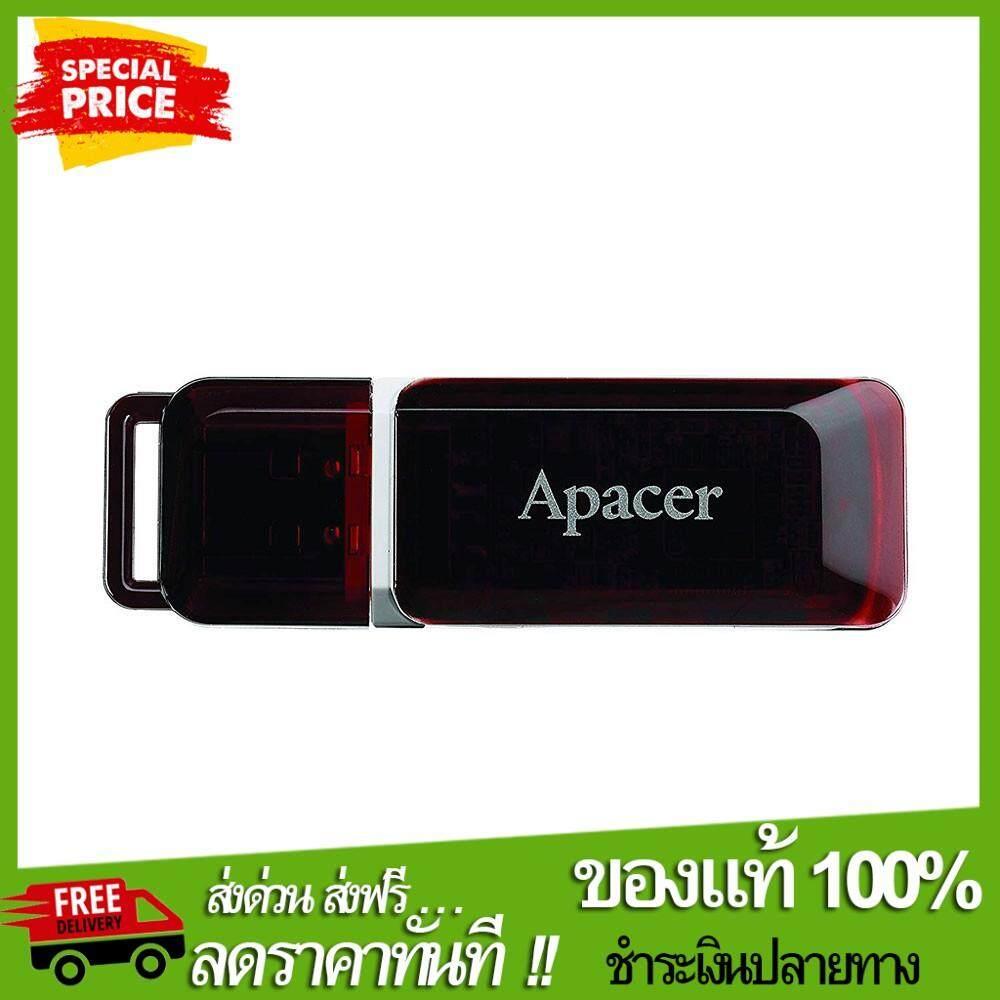 [โปร!! ดีที่สุด] 16 Gb Flash Drive (แฟลชไดร์ฟ) Apacer Ah321 (red) ของแท้ 100%  ศูนย์รวม   แฟลชไดร์ฟ Flash Drive ทรัมไดร์ Thumb Drive แฟลชไดร์ฟ Sandisk แฟลชไดร์ฟ Kingston แฟลชไดร์ฟ Apacer.