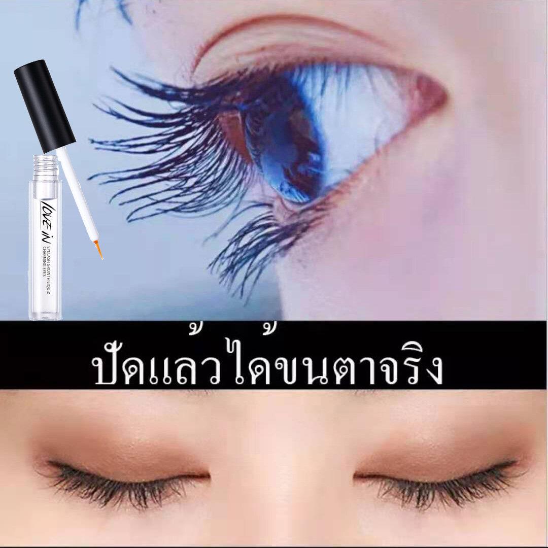 ตาสดใสมีเสน่ห์ Love In เซรั่มปลูกขนตา ช่วยให้สายตาคุณสดใสสวยงามมากขึ้น (ทำให้ขนตายาว บำรุงขนตา มาสคาร่าขนตายาว น้ำยาเร่งขนตา มาสคาร่าต่อขนตา เซรั่มขนตายาว ที่ปัดขนตา มาสคาร่า มาสคาร่ากันน้ำ มาคร่าขนตายาว เร่งขนตายาว เร่งขนตา )lash Growth Serum.