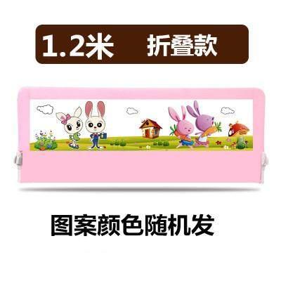 Anti Jatuh Pinggiran Ranjang Pagar Pelindung Pagar Penggunaan Umum Petpet 1.8 Meter Bayi Ranjang Besar Pembesaran Baffle Pinggiran Ranjang Anti Pagar Pelindung Anak-Anak By Koleksi Taobao.