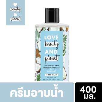 รีวิว Love Beauty and Planet Petal Soft Body Wash, Coconut Water & Mimosa Flower Organic Bodywash, 400ml เลิฟ บิวตี้ แอนด์แพลนเน็ต เพทัล ซอฟท์ บอดี้ วอช 400มล. ครีมอาบน้ำ ออร์แกนิค เพื่อผิวแลดูสดใส สุขภาพดี กลิ่น ดอก มิโมซ่า