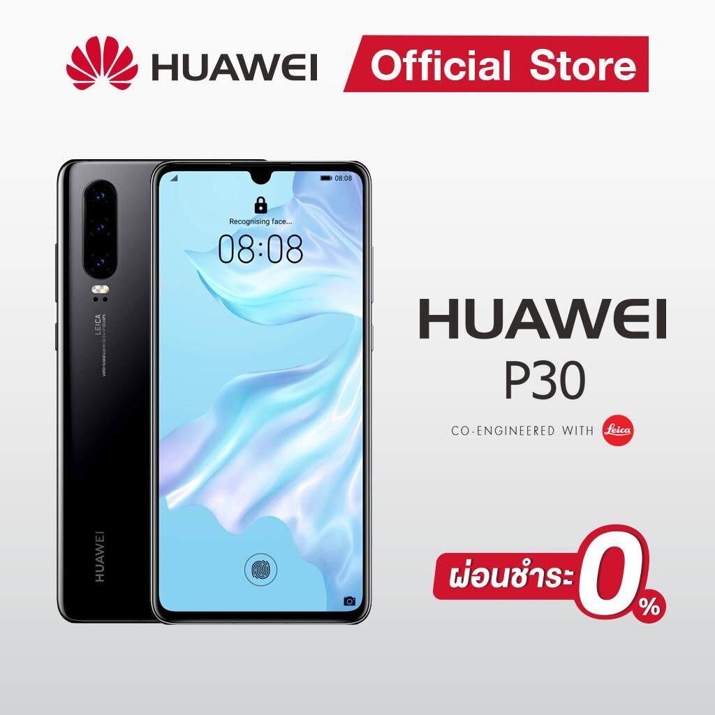 【ผ่อน 0% 10 เดือน】Huawei P30* 8+128GB /รับฟรีHuawei wireless charger+Huawei wireless charging case+JBL T450+ Backpack huawei ปรับราคา p30 series ใหม่ เป็นเจ้าของง่ายกว่าเดิม - HUAWEI ปรับราคา P30 Series ใหม่ เป็นเจ้าของง่ายกว่าเดิม