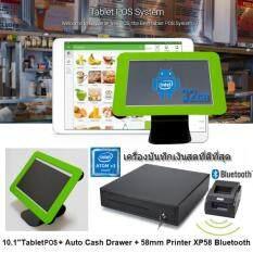 "Intel POS 10.1"" ร้านอาหาร-คาเฟ่ Pub Bar เบเกอรี่ ซาลอน เครื่องพิมพ์บลูทูธ 58mm ลิ้นชักเก็บเงินอัตโนมัติ"