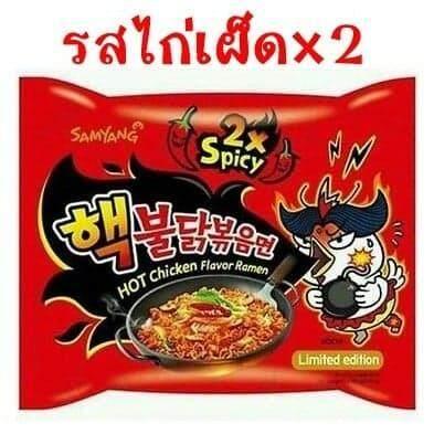 แบ่งขาย มาม่าเกาหลีแบบแห้ง รสไก่เผ็ดคูณสอง By Nsweetshop.