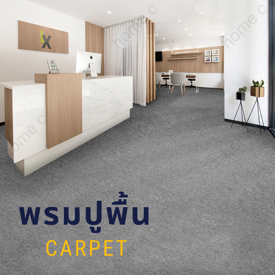 lights4u แผ่นพรม แผ่นพรมปูพื้น พรม พรมสำเร็จรูป office carpet-Asphalt-Gray 1 แพ็ค 32 ชิ้น แผ่นรองยางมะตอย ยืดหยุ่น พรม พรมแผ่น พรมออฟฟิศ พรมสำนักงาน พรมห้องประชุม พรมปูพื้น พรมสีเทา พรมสีขาวเทา พรมขนห่วง