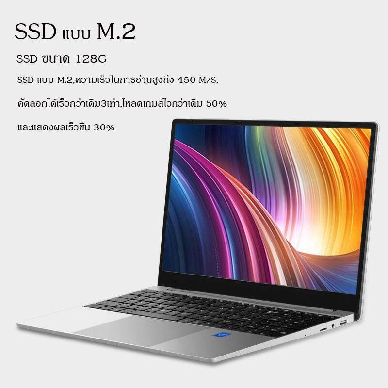 คอมพิวเตอร์โน๊ตบุ๊ค แล็ปท็อป Notebook  Intel J3160 Led 15.6 นิ้ว 1920*1080 Ips Ram8g Ssd M.2 128g.