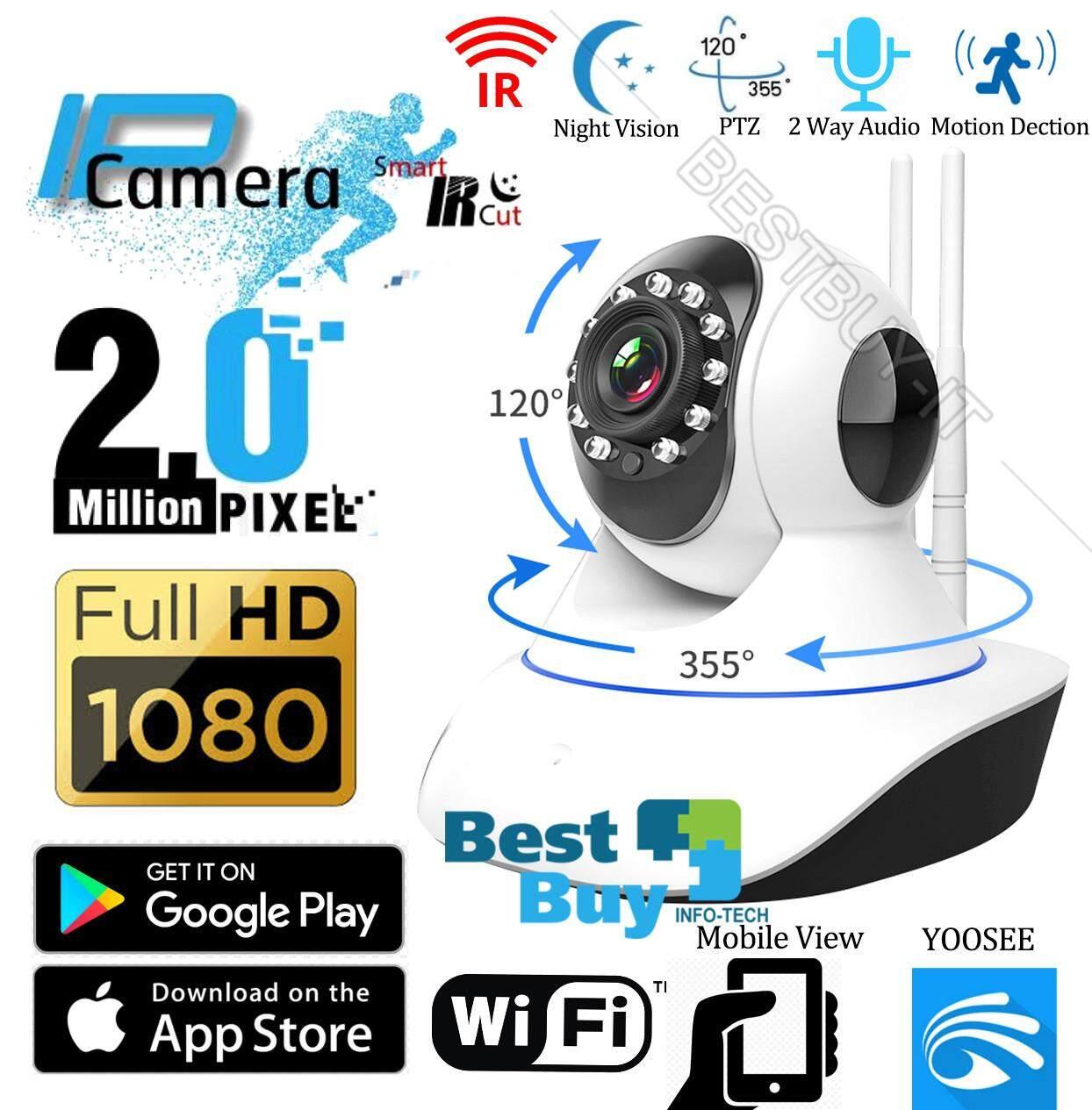 Home Ip Security Camera กล้องวงจรปิดไร้สาย ตรวจสอบ Wifi กล้อง Ip 1080p Hd รองรับหน่วยความจำ 128gb การตรวจจับด้วยอินฟราเรดตอนกลางคืน การแจ้งเตือนแอพมือถือ Home Ip Security Camera By Bestbuy-It.