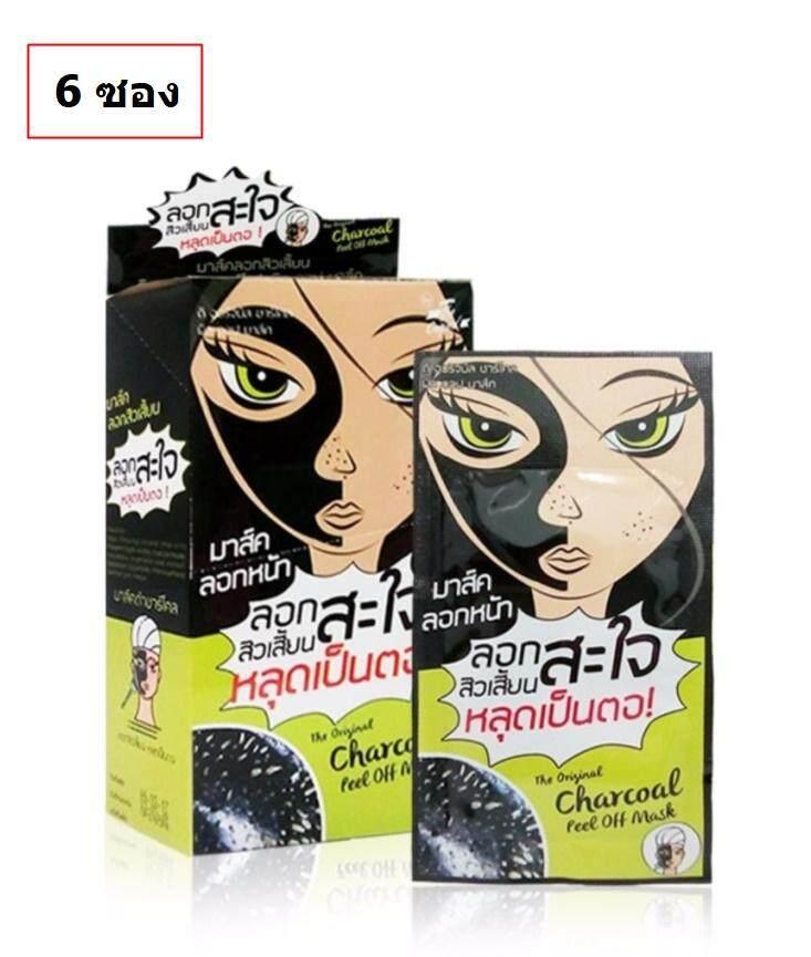(6 ซอง) The Original Mint Julep Masque Charcoal Peel Off Mask ครีมมาส์คดำ ถ่านชาร์โคล ครีมลอกหน้าสิวเสี้ยน สะใจ หลุดเป็นตอ