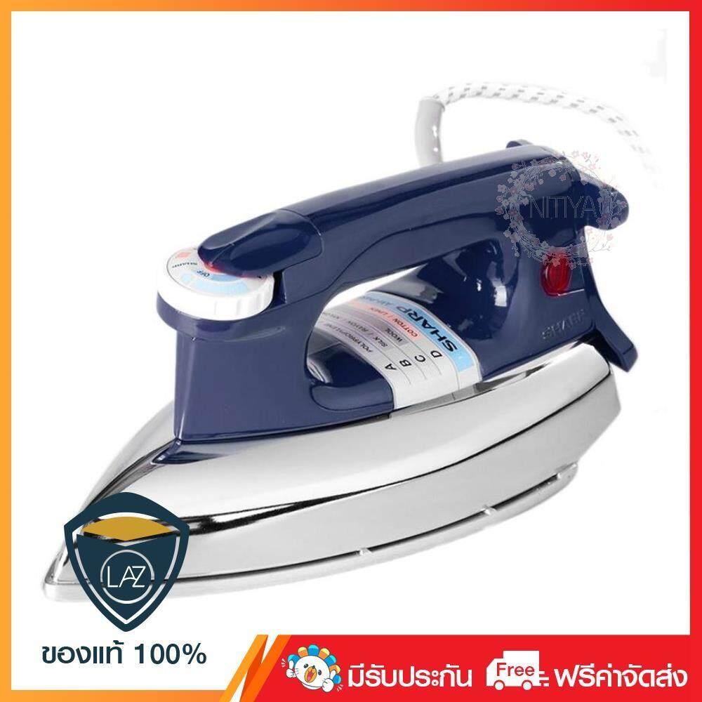 SHARP เตารีด3.5ปอนด์ ปรับความร้อนได้ 4 ระดับ สีน้ำเงิน รุ่น AM-P455.N