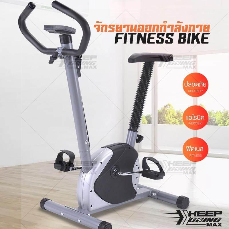 keepgoing จักรยานออกกำลังกาย Exercise Bike จักรยานบริหาร Fitness จักรยานปั่นในบ้าน SP46