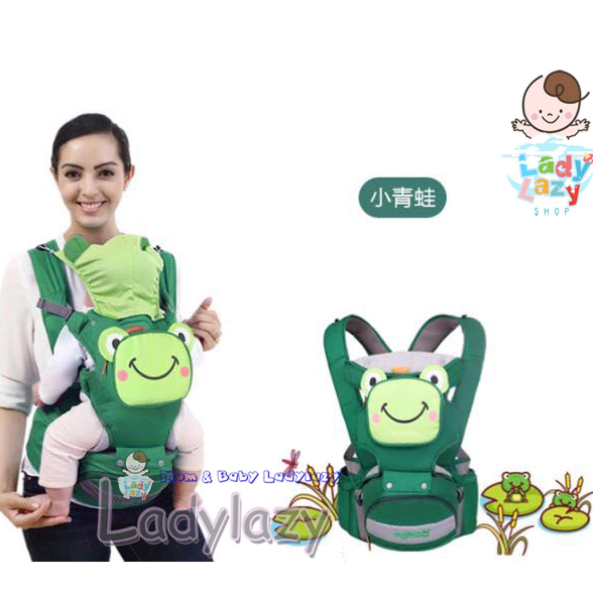 ladylazy เป้อุ้มเด็ก 4in1 Hip Seat Carrier (กบน้อย สีเขียว)