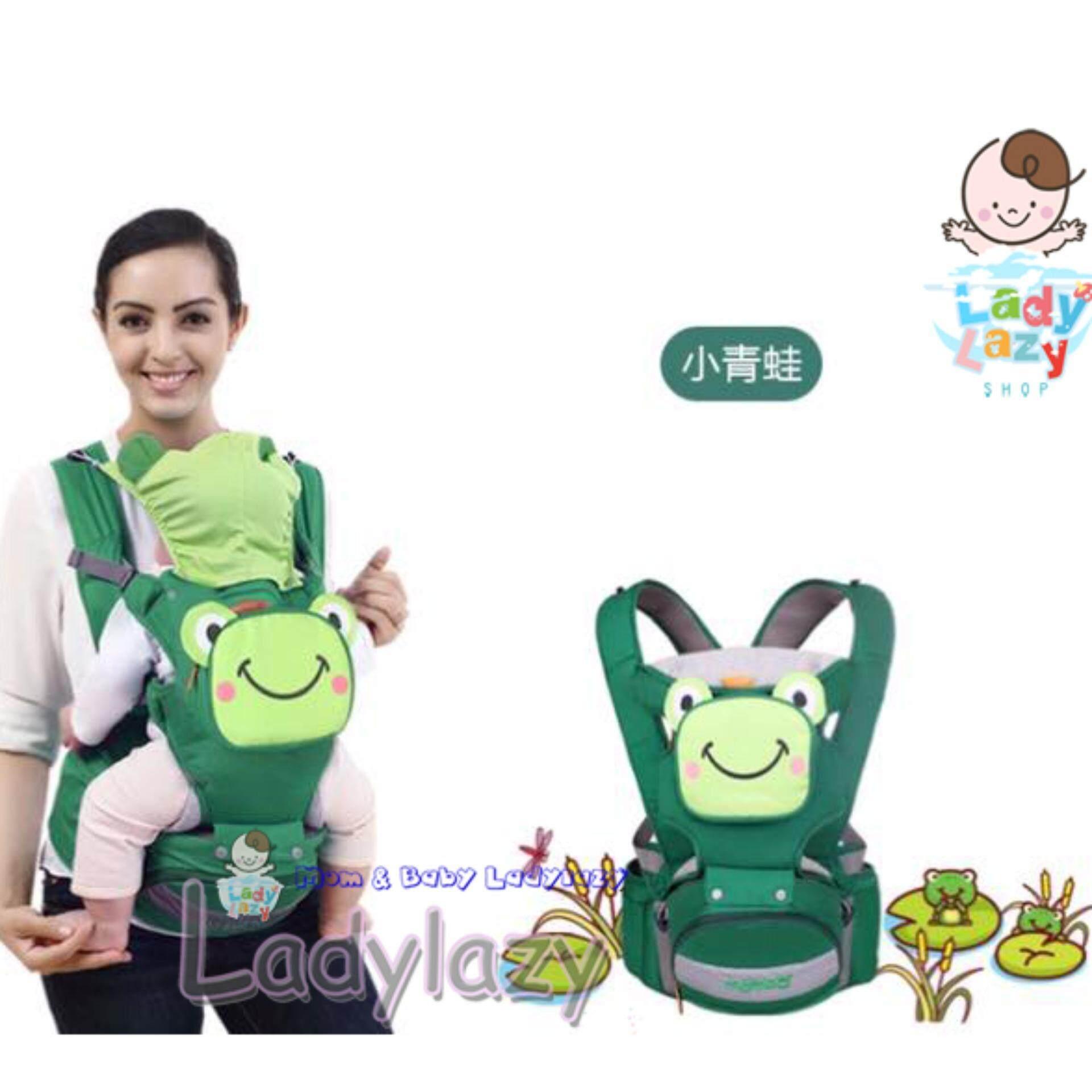 Ladylazy เป้อุ้มเด็ก 4in1 Hip Seat Carrier (กบน้อย สีเขียว) ร้านแนะนำ