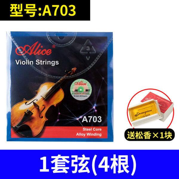 Alice Alice dây đàn violin A70040670006708 biểu diễn tất cả quần bào Violin được ăn