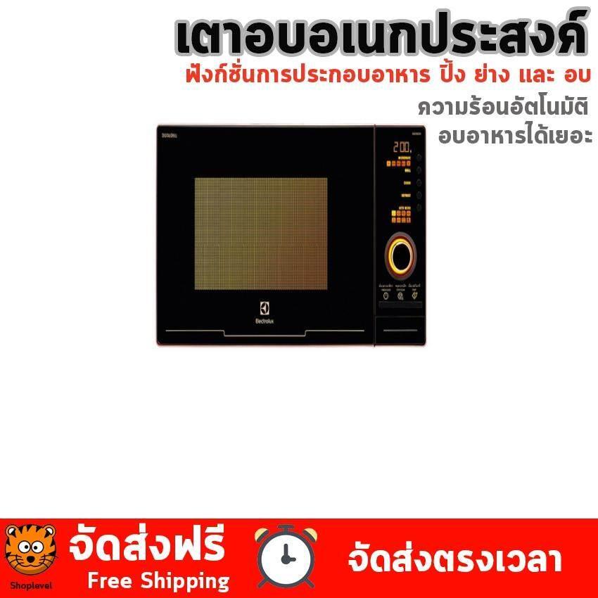 สั่งสินค้าวันนี้ได้รับวันถัดไป Digital Microwave 23l ไมโครเวฟดิจิตอล Electrolux Ems2382gr 23 ลิตร เตาอบ50ลิตร ราคา เตาอบ Teka Hl835 By Thaim.