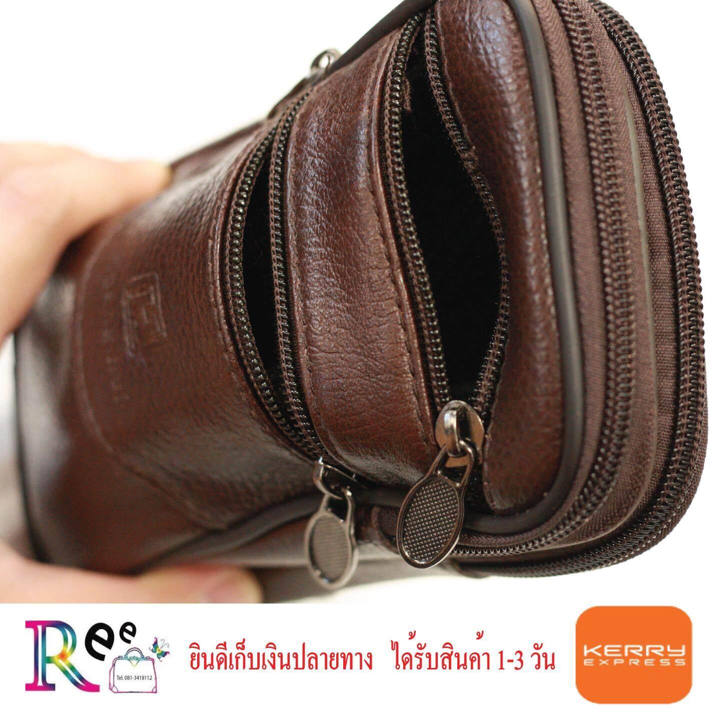 กระเป๋าหนังแท้ใส่มือถือ ร้อยใส่กับเข็มขัด 4 ซิป หนังแบบนิ่ม ใส่โทรศัพท์ได้ ยาว 6-7 นิ้ว รับประกันสินค้า Rreeshop.