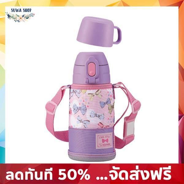 Sale 50% กระบอกเก็บความเย็น Zojirushi For Kids กระติกน้ำสุญญากาศเก็บความร้อน/เย็น สำหรับเด็ก รุ่น : Sp-Ja06-Vz(สีม่วง) ของแท้ 100% จัดส่งฟรี กระบอกน้ําเก็บอุณหภูมิ กระติกน้ําสูญญากาศ กระติกเก็บความเย็น แก้วน้ําเก็บความเย็น.