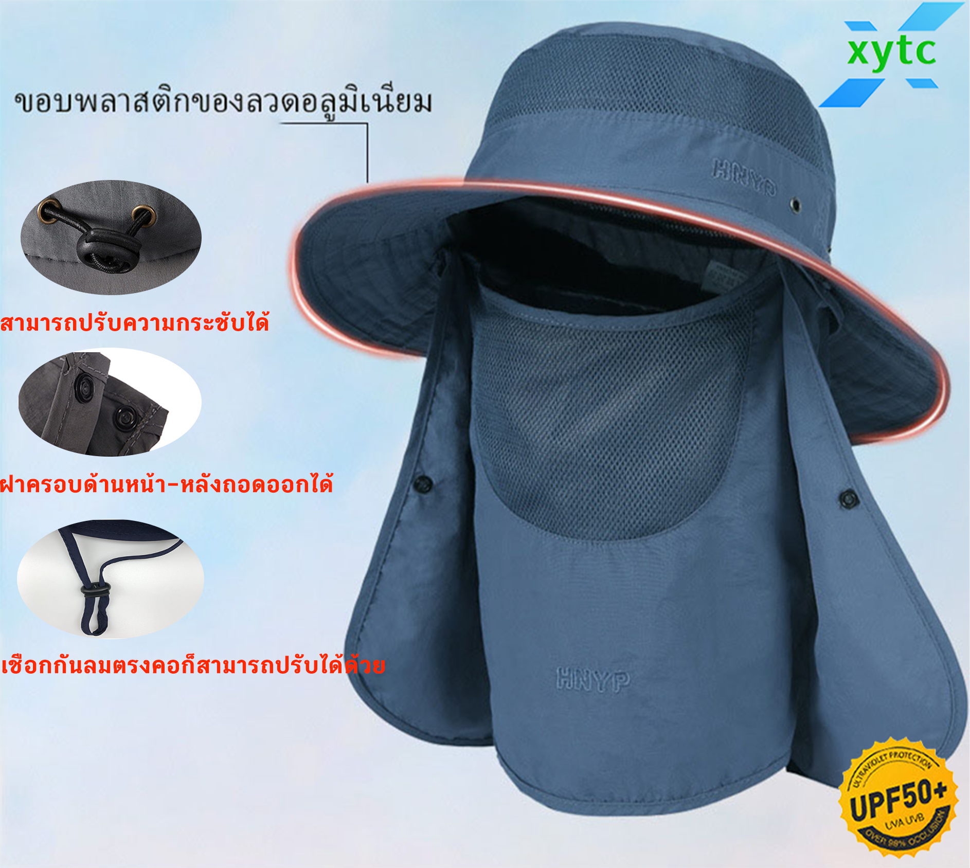 Xytc หมวกกันแดดฉนวนกันความร้อน 360 องศาหมวกทรงบักเก็ตกันแดดกัน Uv Z-012.