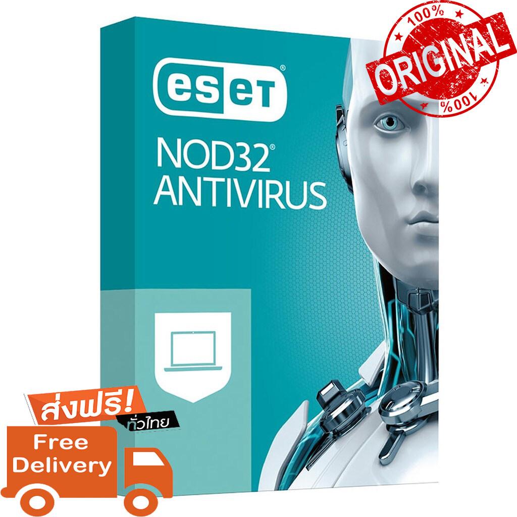 Eset Nod32 Antivirus 2021 1 Year 1 Pc License Key.