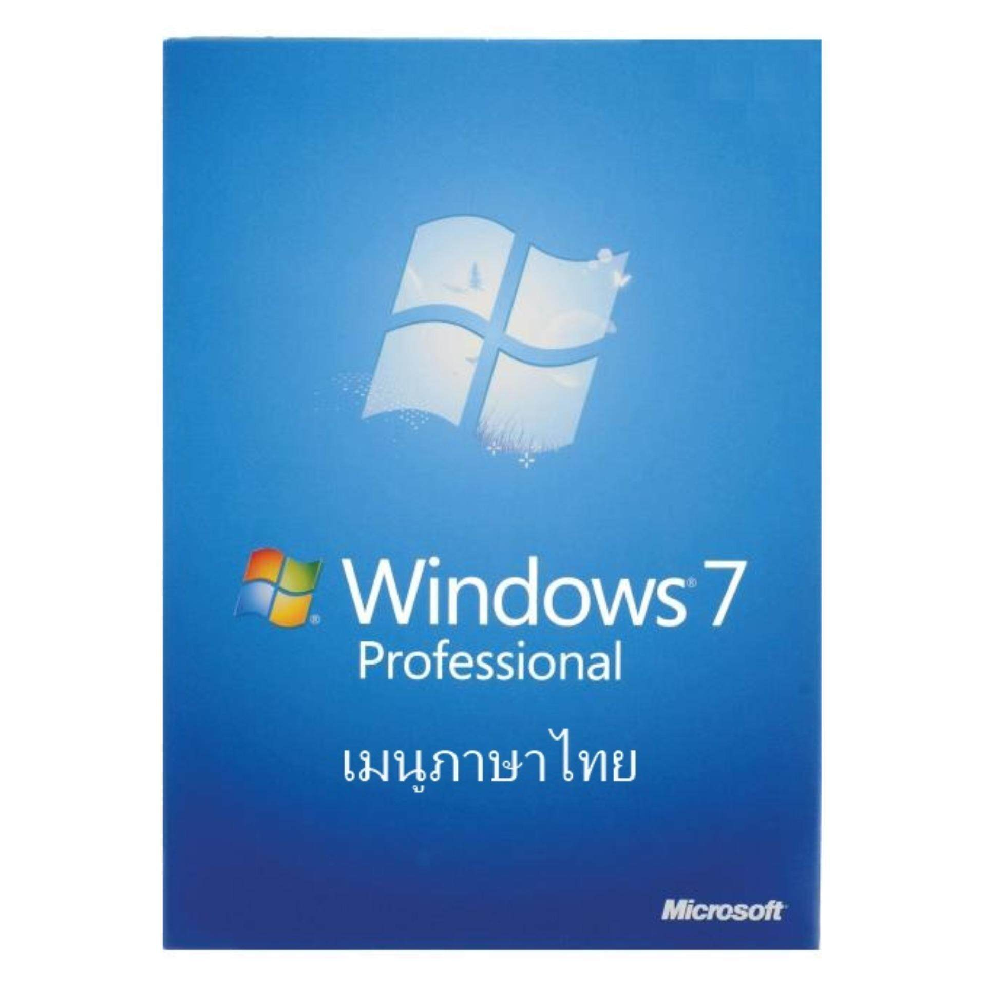 Windows 7 32bit เมนูภาษาไทยทั้งหมด + Activate By Tlkshop.