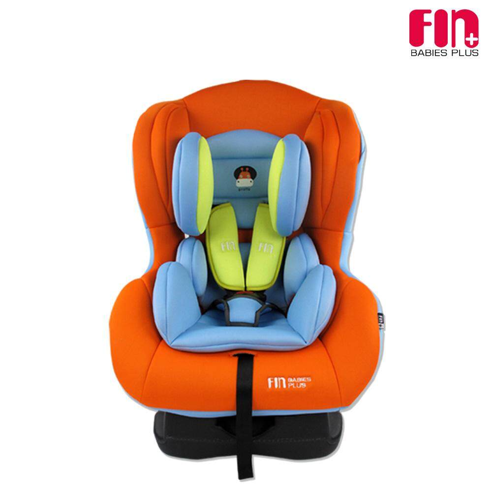 FIN BABIESPLUS คาร์ซีท สำหรับเด็กแรกเกิด - 4ขวบ รุ่น CAR-HB01A