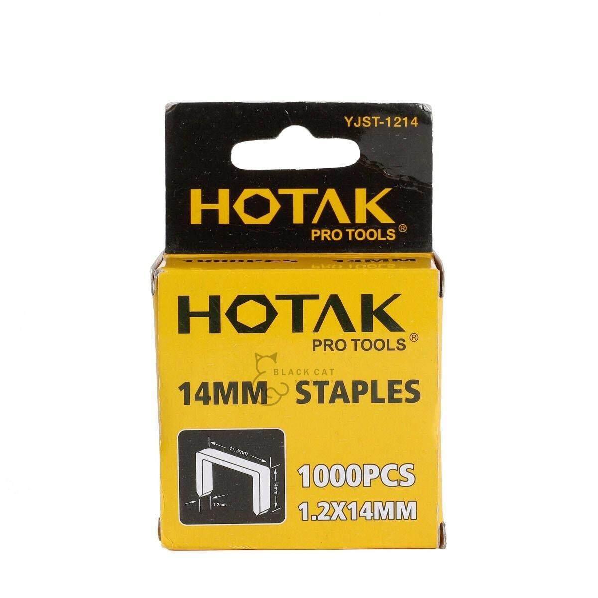 HOTAK Staples ลูกแม็กยิงบอร์ด ขนาด 6mm 8mm 10mm 12mm 14mm ลวดเย็บกระดาษ  ลูกแม็ก ลูกแม็กซ์ ที่เย็บกระดาษ แม็กเย็บกระดาษ แม็คเย็บกระดาษ