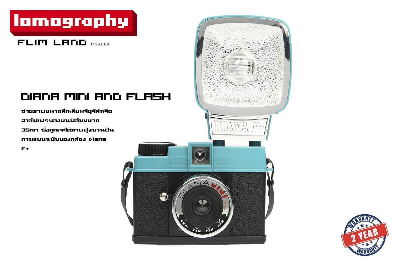 กล้องโลโม่ กล้อง Lomo Diana Mini & Flash [พร้อมส่งรับสินค้าภายใน3วัน ].