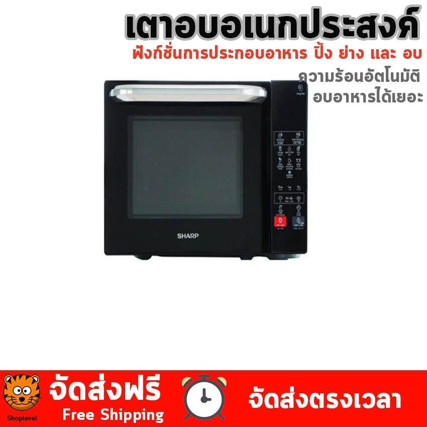 พิเศษสุด Microwave Oven 20l ไมโครเวฟd Sharp R-2201f-K 20ลิตร เตาอบ Zagio ดีไหม เตาอบขนมไฟฟ้า By Thaim.