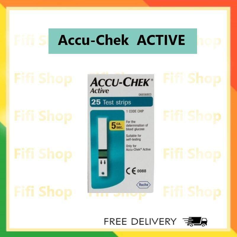 แถบตรวจน้ำตาล แอคคิว-เช็ค แอคทีฟ (25 แถบ) Accu-Chek Active 25 Test Strips By Fifi Shop 2.