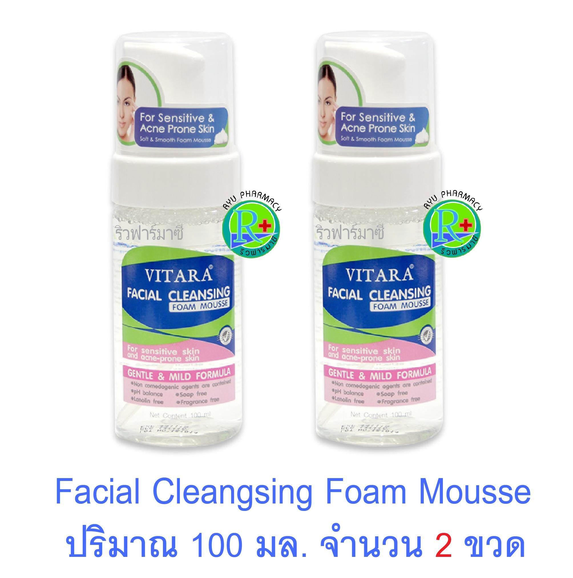 VITARA FACIAL CLEANSING FOAM MOUSSE ไวทาร่า คลีนซิ่ง โฟมมูส โฟมล้างหน้า สูตรอ่อนโยน 100 มล. 2 ขวด