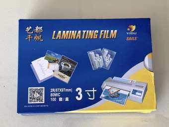 พลาสติกเคลือบบัตร (นามบัตร) ฟิล์มเคลือบบัตร ขนาด 2R หนา 80 ไมครอน ขนาด 9.7 x 6.7 เซนติเมตร (แพ็ค 100 แผ่น)-