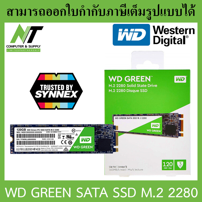 120 Gb Ssd (เอสเอสดี) Wd Green Sata M.2 2280 / รับประกัน 3 ปี By N.t Computer.