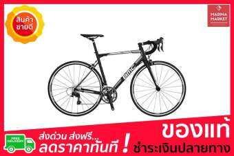 โปรโมชั่น จักรยานเสือหมอบ จักรยานเสือหมอบ BMC BMC16/ALR01/105 ดำ/เทา | BMC | BMC16/ALR01/105  ของแท้ 100% ราคาถูก-